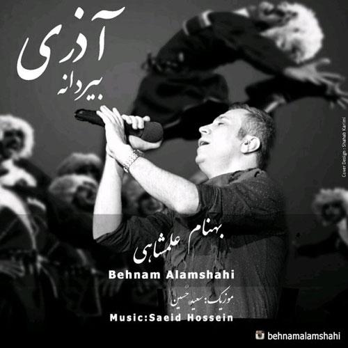 Behnam Alamshahi Birdaneh - دانلود آهنگ جدید بهنام علمشاهی به نام بیردانه