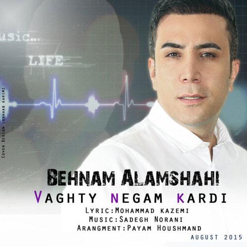 Behnam Alamshahi Vaghti Negam Kardi