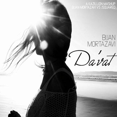 Bijan Mortazavi Davat - دانلود آهنگ جدید بیژن مرتضوی به نام دعوت