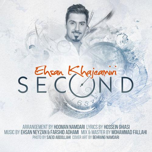 Ehsan Khajehamiri Second
