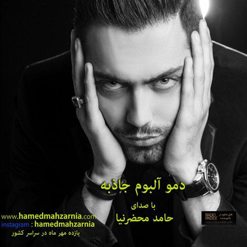 Hamed Mahzarnia Jazebe Demo