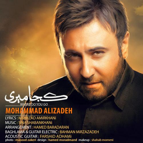 Mohammad Alizadeh Koja Miri