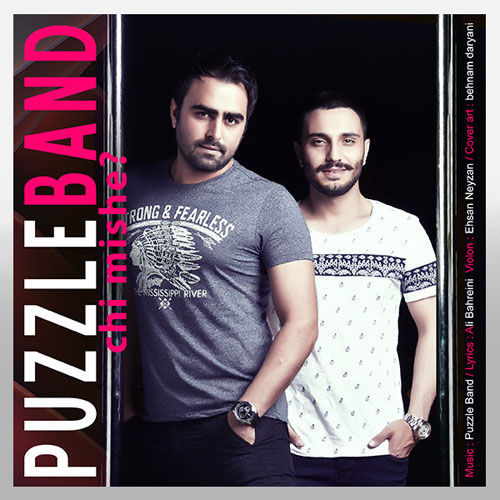 Puzzle Band Chi Mishe