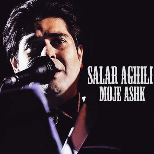 Salar Aghili Moje Ashk - دانلود آهنگ جدید سالار عقیلی به نام موج اشک