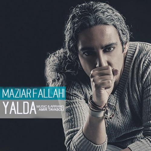 Maziar Fallahi Yalda - دانلود آهنگ جدید مازیار فلاحی به نام یلدا