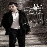 دانلود آلبوم جدید میثم ابراهیمی به نام نبض