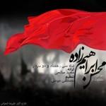 دانلود دو آهنگ جدید محسن ابراهیم زاده به نام های شاه من و هفتادو دو سردار