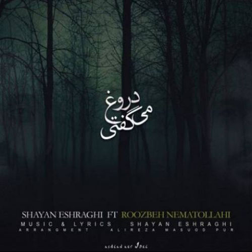 Roozbeh Nematollahi Ft. Shayan Eshraghi Doroogh Migofti - دانلود آهنگ جدید روزبه نعمت الهی به همراهی شایان اشراقی نام دروغ میگفتی