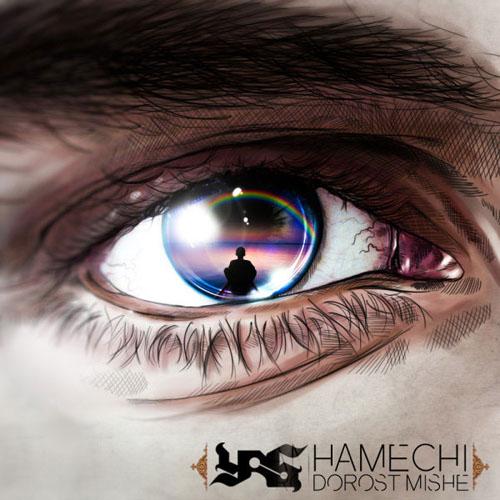 Yas Hamechi Dorost Mishe - همه چی درست میشه از یاس