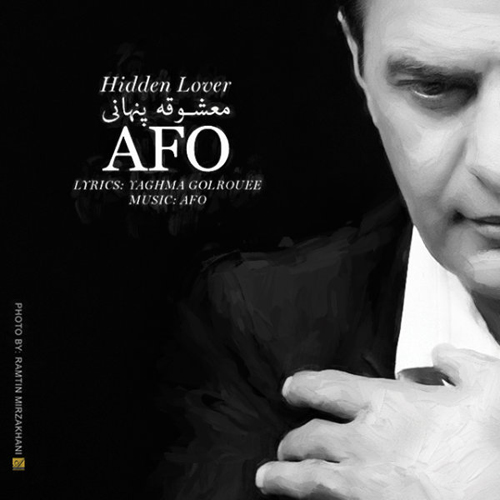 Afo Mashooghyeh Penhani - دانلود آهنگ جدید آفو به نام معشوقه پنهانی