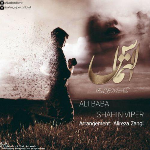 Ali Baba Shahin Viper Eltemas
