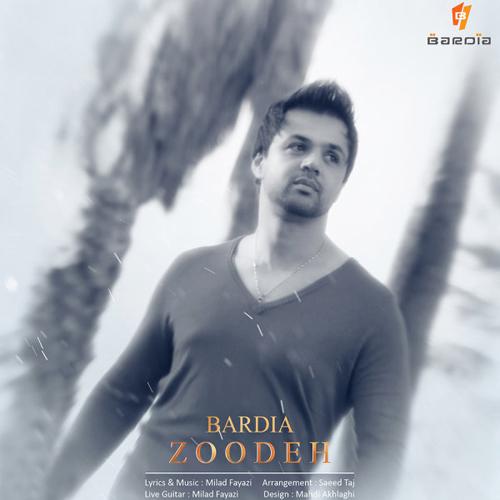 Bardia Zoodeh - دانلود آهنگ جدید بردیا به نام زوده