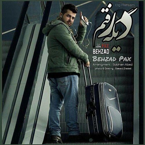 Behzad Pax Dige Raftam - دانلود آهنگ جدید بهزاد پکس به نام دیگه رفتم