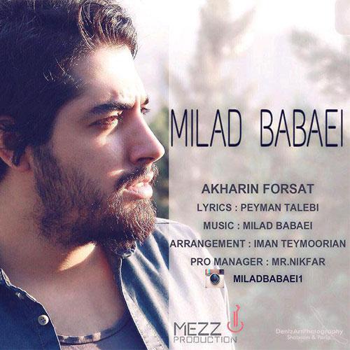 Milad Babaei Akharin Forsat - دانلود آهنگ جدید میلاد بابایی به نام آخرین فرصت