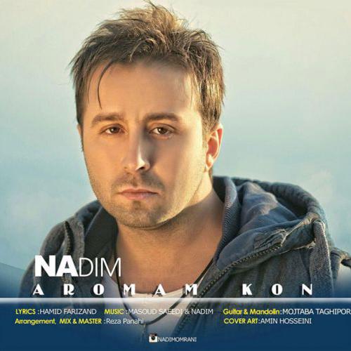 Nadim Aromam Kon