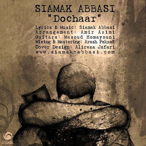 Siamak Abbasi Dochaar