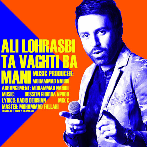 Ali Lohrasbi Ta Vaghti Ba Mani