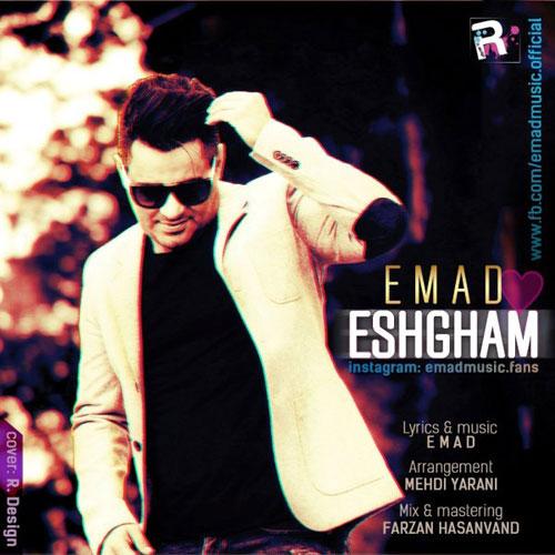Emad Eshgham