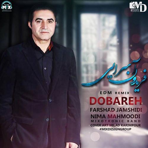 Fereydoun Asraei Dobareh MixoTronic Band EDM Remix
