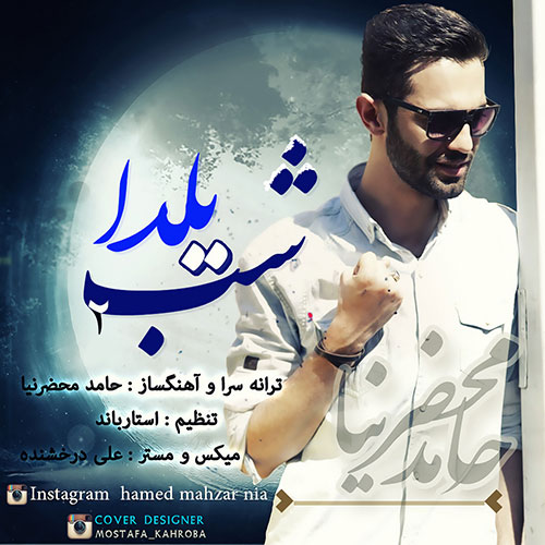 Hamed Mahzarnia Shabe Yalda