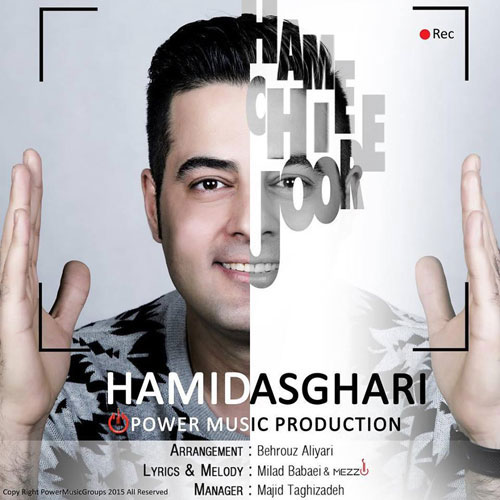 Hamid Asghari Hame Chi Joore - دانلود آهنگ جدید حمید اصغری به نام همه چی جوره