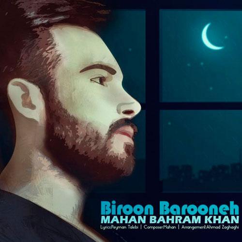 Mahan Bahram Khan Biroon Barooneh