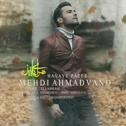 Mehdi Ahmadvand Havaye Paeez