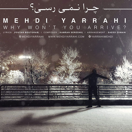 Mehdi Yarrahi Chera Nemiresi
