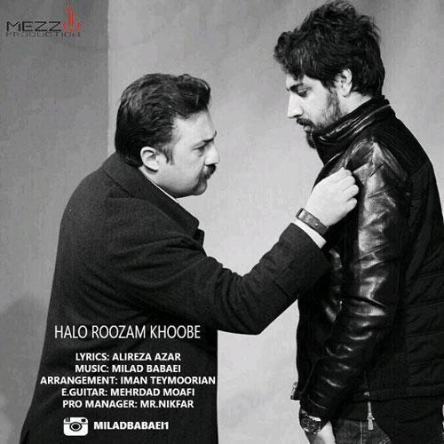 Milad Babaei Halo Roozam Khoobe - دانلود آهنگ جدید میلاد بابایی به نام حال و روزم خوبه