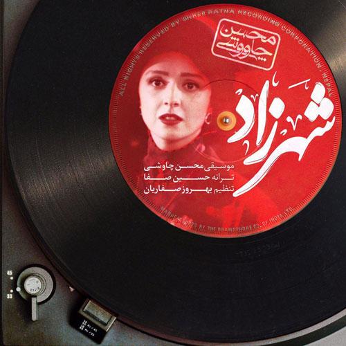 Mohsen Chavoshi Shahrzad - دانلود آهنگ جدید محسن چاوشی به نام شهرزاد