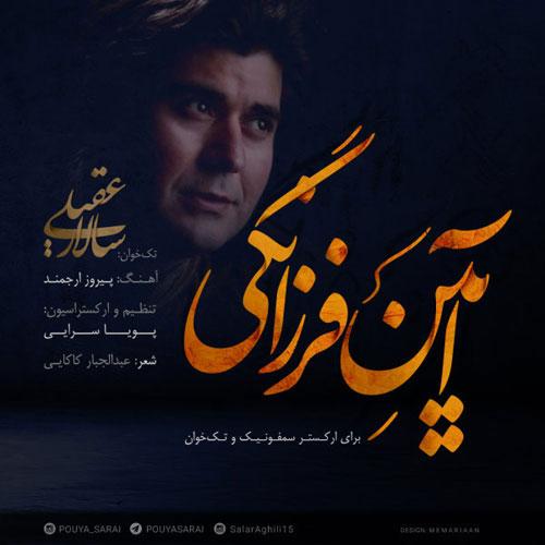 Salar Aghili Aeene Farzanegi