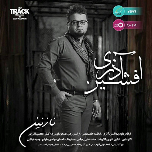Afshin Azari Nazanin - دانلود آهنگ جدید افشین آذری به نام نازنین