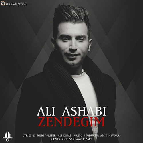 Ali Ashabi Zendegim - دانلود آهنگ جدید علی اصحابی به نام زندگیم