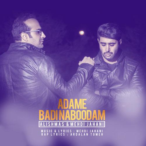 Alishmas Ft. Mehdi Jahani Adame Badi Naboodam - دانلود آهنگ جدید علیشمس به همراهی مهدی جهانی به نام آدم بدی نبودم
