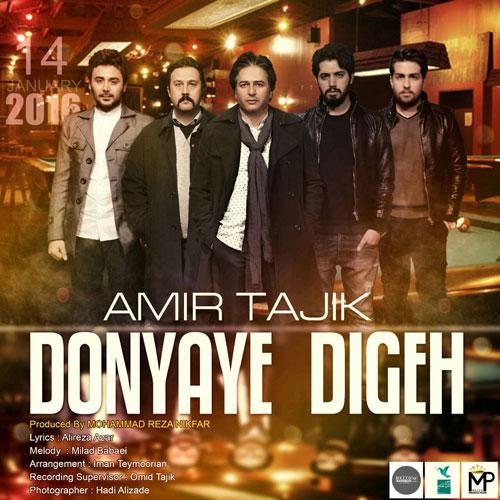 Amir Tajik Donyaye Digeh