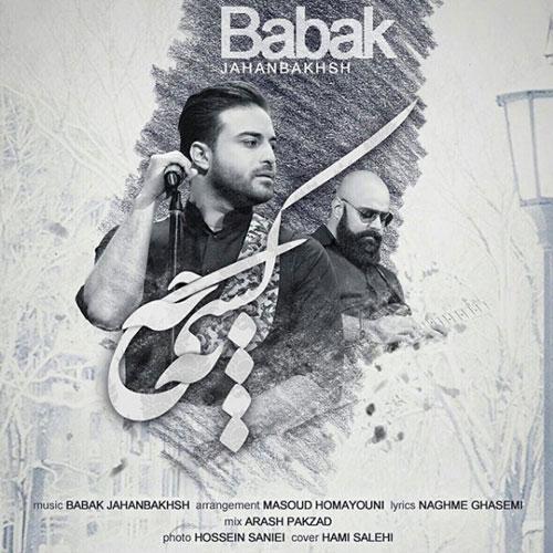 Babak Jahanbakhsh Be Kasi Che