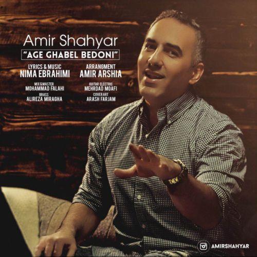 Amir Shahyar Age Ghabel Bedoni