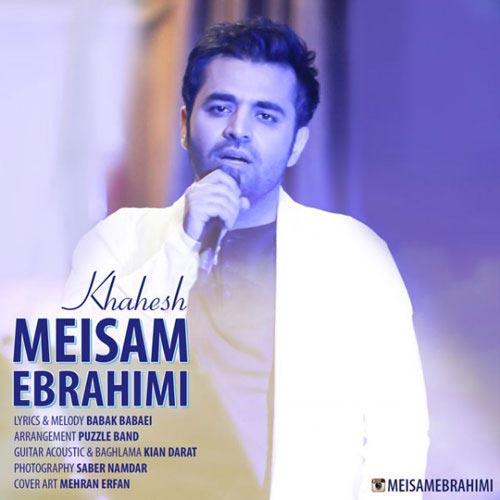 Meisam Ebrahimi Khahesh