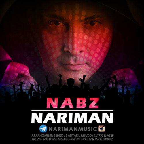 Nariman Nabz - نبض از نریمان