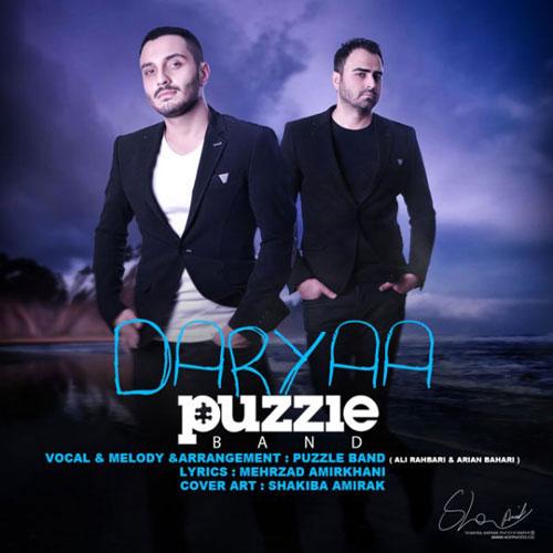 Puzzle Band Daryaa