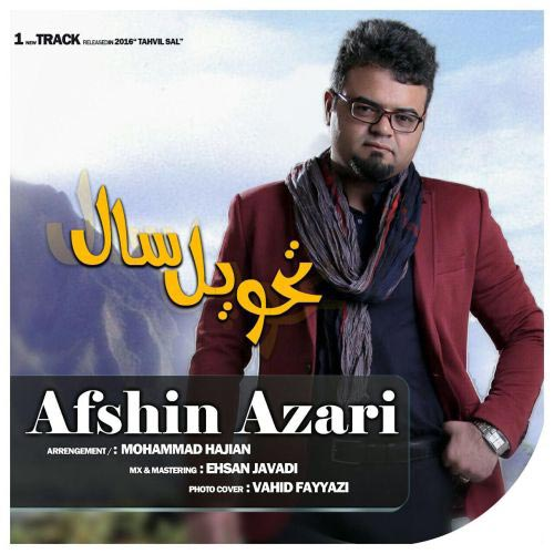 Afshin Azari Tahvile Sal