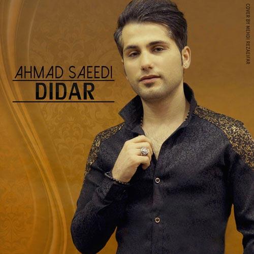 Ahmad Saeedi Didar