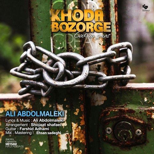 Ali Abdolmaleki Khoda Bozorge