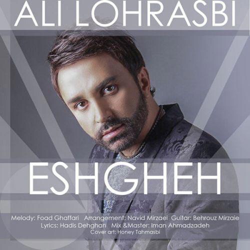 Ali Lohrasbi Eshgheh