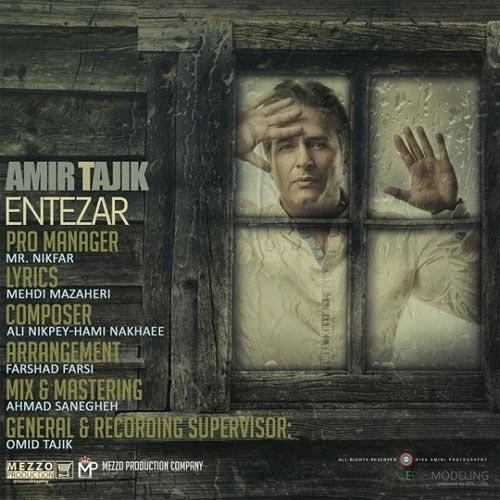 Amir Tajik Entezar