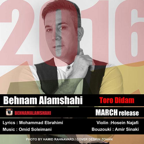 Behnam Alamshahi Toro Didam