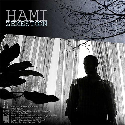 Hami Zemestoon