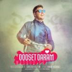 دانلود آهنگ جدید مسعود سعیدی به نام دوست دارم