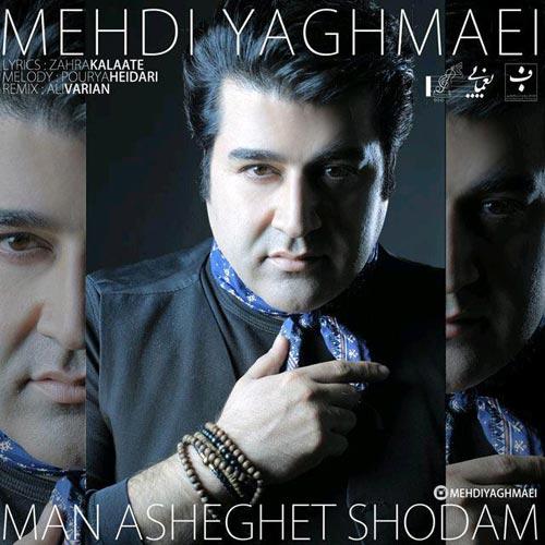 Mehdi Yaghmaei Asheghet Shodam Remix