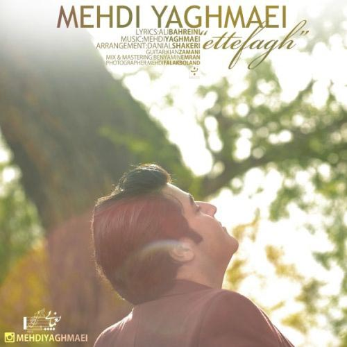 Mehdi Yaghmaei Ettefagh